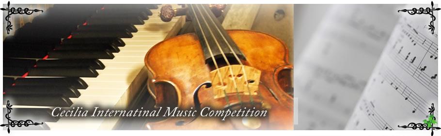 セシリア国際音楽コンクール